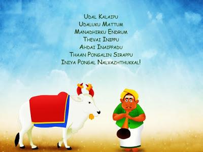 Happy Makar Sankranti 2017 Wishes Images
