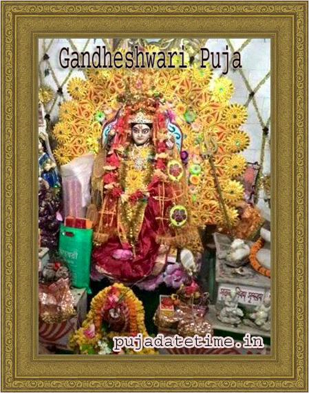 Gandheshwari Puja