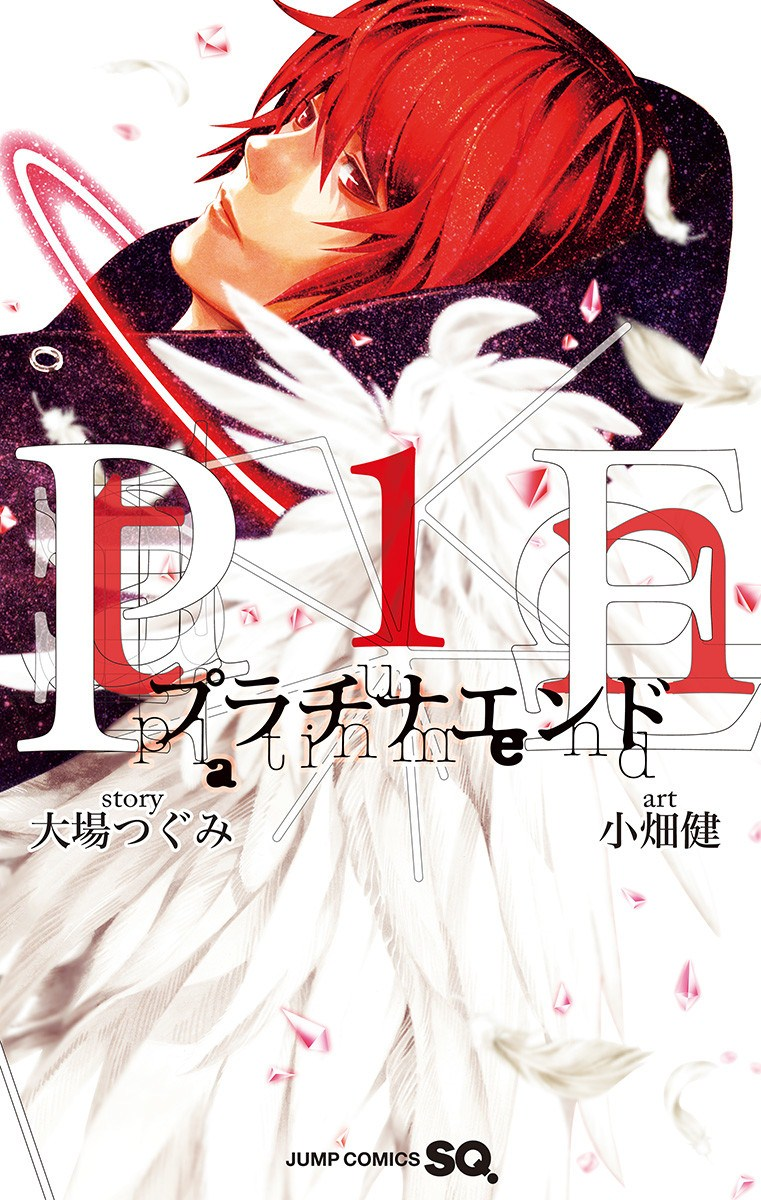 Platinum End Bahasa Indonesia Volume 01