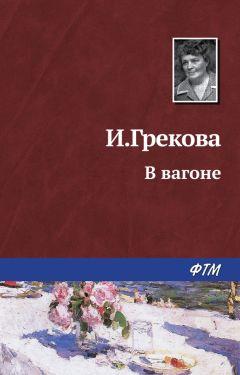 dumayu-pervoy-gotovoe-sochinenie-vasyutkino-ozero-5-klass-kratkoe-soderzhanie-uchebnik-eleneva-ekonomika