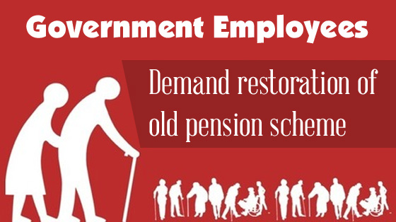 govt-employees-old-pension-scheme