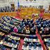Συντριπτική πλειοψηφία στο ψήφισμα για τη διεκδίκηση των γερμανικών οφειλών