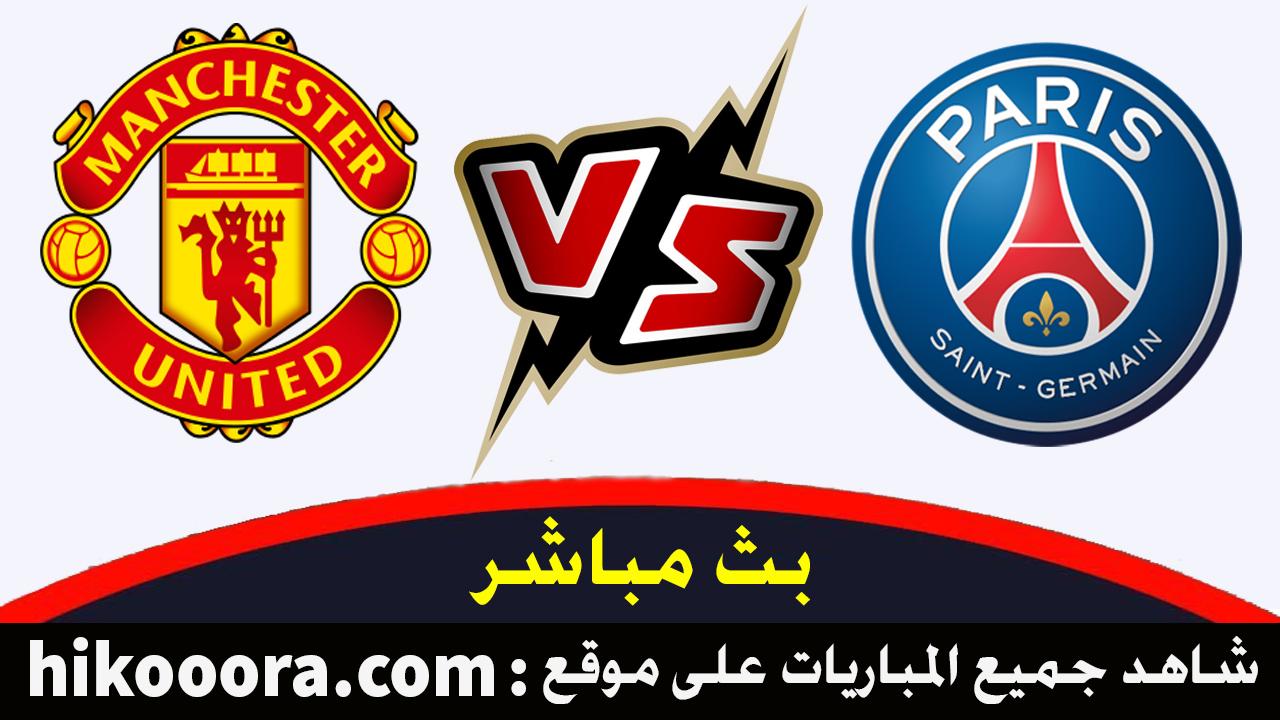 نتيجة مباراة باريس سان جيرمان ومانشستر يونايتد اليوم 6-3-2019 دوري أبطال أوروبا
