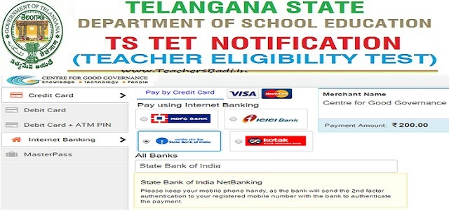 TS TET 2019 How to pay Fee,TSTET Online Payment Form,Fee Payment form