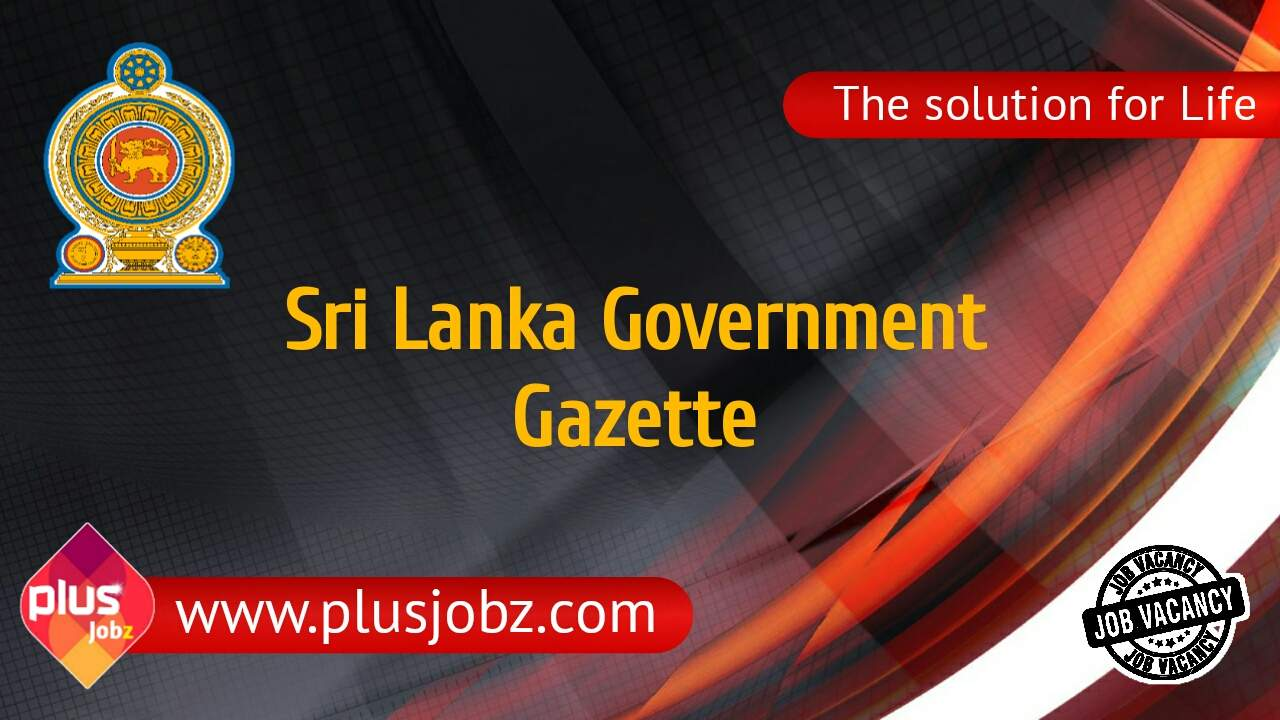 Sri Lanka Government Official Gazette 2019 January 04 (Sinhala