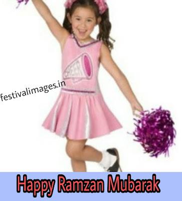 रमजान मुबारक 2018