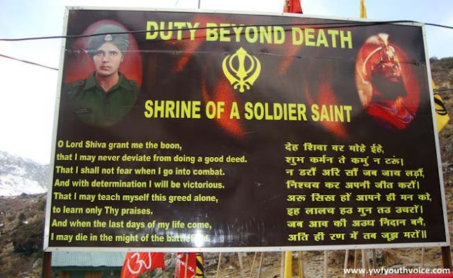 Baba Harbhajan Singh - Duty After Death, Do life after death exist?, What happens to us after death, proof of life after death, Baba Harbhajan Mandir (Shrine) - Duty Beyond Death