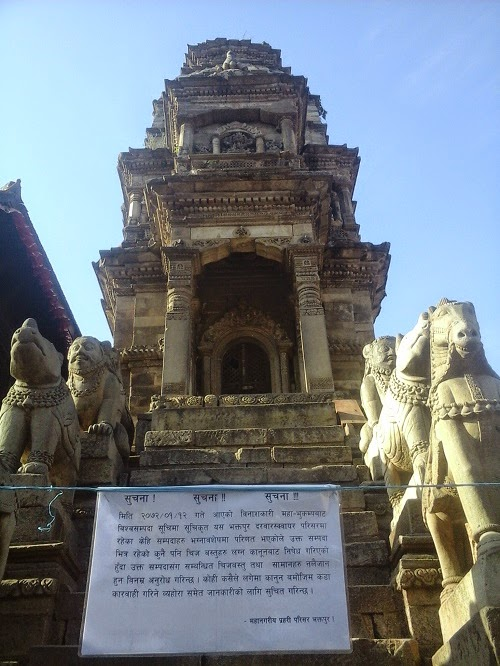 earthquake bhaktapur durbar square