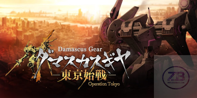 Damascus Gear Operation Tokyo HD Free Download