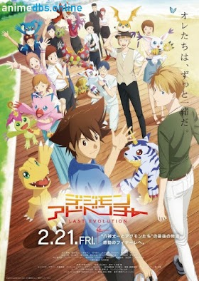 Digimon Adventure: Last Evolution Kizuna Sub Español