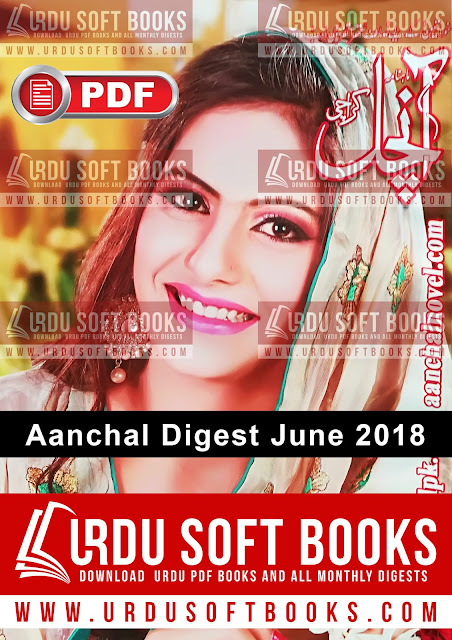 [Featured] Aanchal Digest June 2018