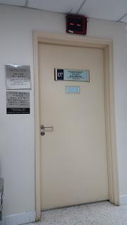 Ruang Praktek Dr. Ng Peng Wah di Lam Wah Ee Hospital Penang