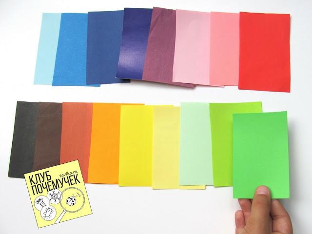 почему выгорает краска? Эксперимент для детей