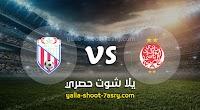 نتيجة مباراة الوداد الرياضي والمغرب التطواني اليوم الخميس بتاريخ 02-01-2020 الدوري المغربي