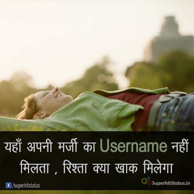 Best Girl Attitude Status Dp images in Hindi