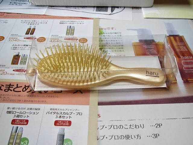 「haru黒髪スカルプ・プロ」シャンプー 9日待ってようやく届きました!
