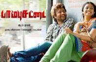 Announcement: Watch Paambhu Sattai (2017) DVDScr Tamil Full Movie Watch Online Free Download