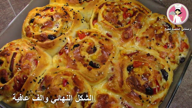 بيتزا رول او لفائف البيتزا بأروع عجينة شكل وطعم راااائع