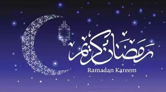 دعاء اليوم الرابع والعشرون 24 من شهر رمضان الكريم الموافق 9/6/2018