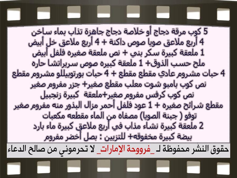 http://4.bp.blogspot.com/-It8gStUHj74/VjzWfY_5s3I/AAAAAAAAYXI/SSch_olkcjM/s1600/3.jpg