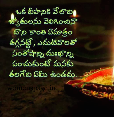 Quotes Telugu Proverbs Quotes Telugu Friendship Heart Touching Love
