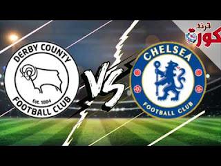 مشاهدة مباراة تشيلسي وديربي كاونتي بث مباشر بتاريخ 31-10-2018 كأس الرابطة الإنجليزية