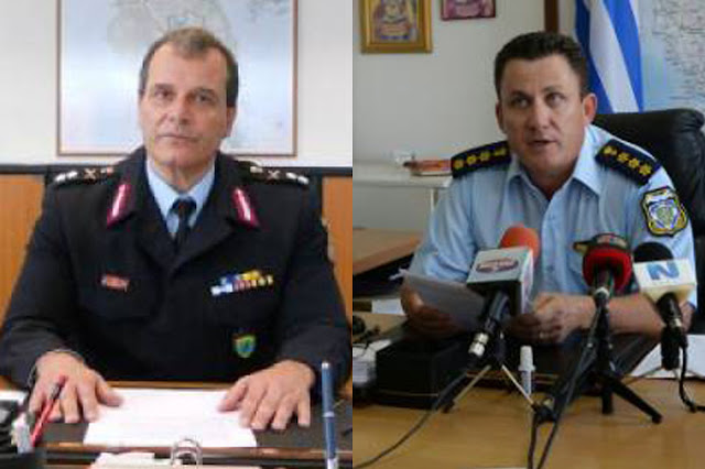 Κρίσεις ΕΛΑΣ: Αποστρατεύονται Τριγώνης και Μητρόπουλος
