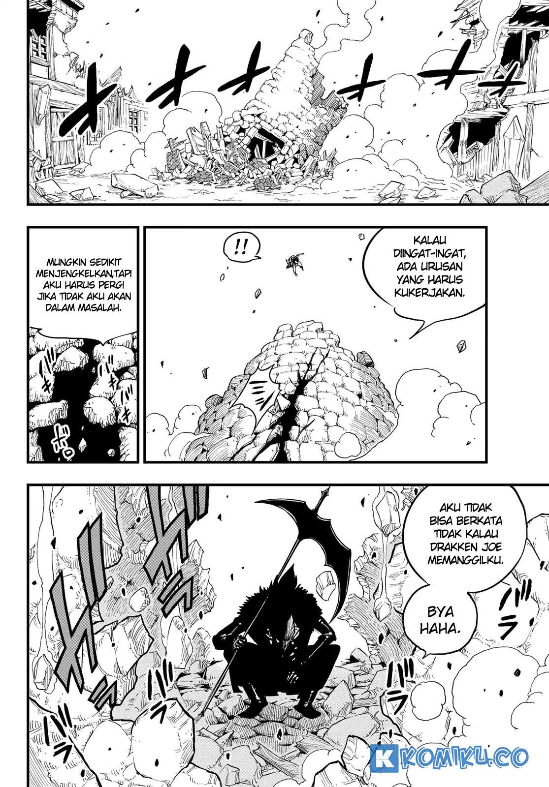 Manga Eden's Zero Chapter 33
