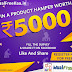 Pain Reliever Survey Win Free Product Hampers Rs 5000