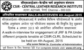 Walk in Interview recruitments for Junior Research Fellow and Project Assistant vacancy in CLRI Chennai