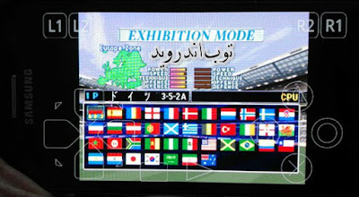 تحميل لعبة WE 3 FIFA 99 - Winning Eleven 3 للاندرويد اليابانية من ميديا فاير