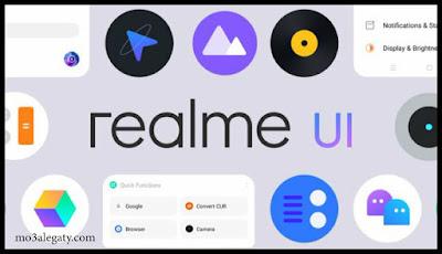 تحديث Realme UI واجهه ريلمي الجديدة مع اندرويد 10