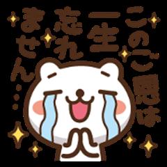 JOJO-BEAR2 ~gradually exaggerate