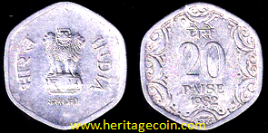 20 Paise Aluminium Coin 1982