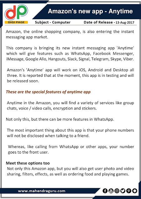 DP | Amazon's New App | 13 - August - 17