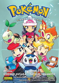 Pokémon Diamante y Perla 1
