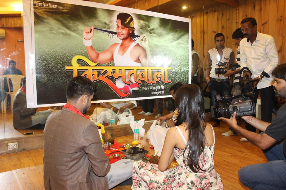 Kismatwala (Bhojpuri) Movie Star Casts, Wallpapers, Trailer, Songs & Videos