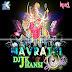 Navratri Special - DJ JK jhansi