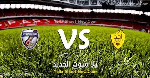 موعد مباراة احد وجدة اليوم الأربعاء 04-09-2019 في دوري الدرجة الاولي السعودي