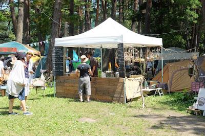 ALPS BOOK CAMP 2016(アルプスブックキャンプ)kajiya