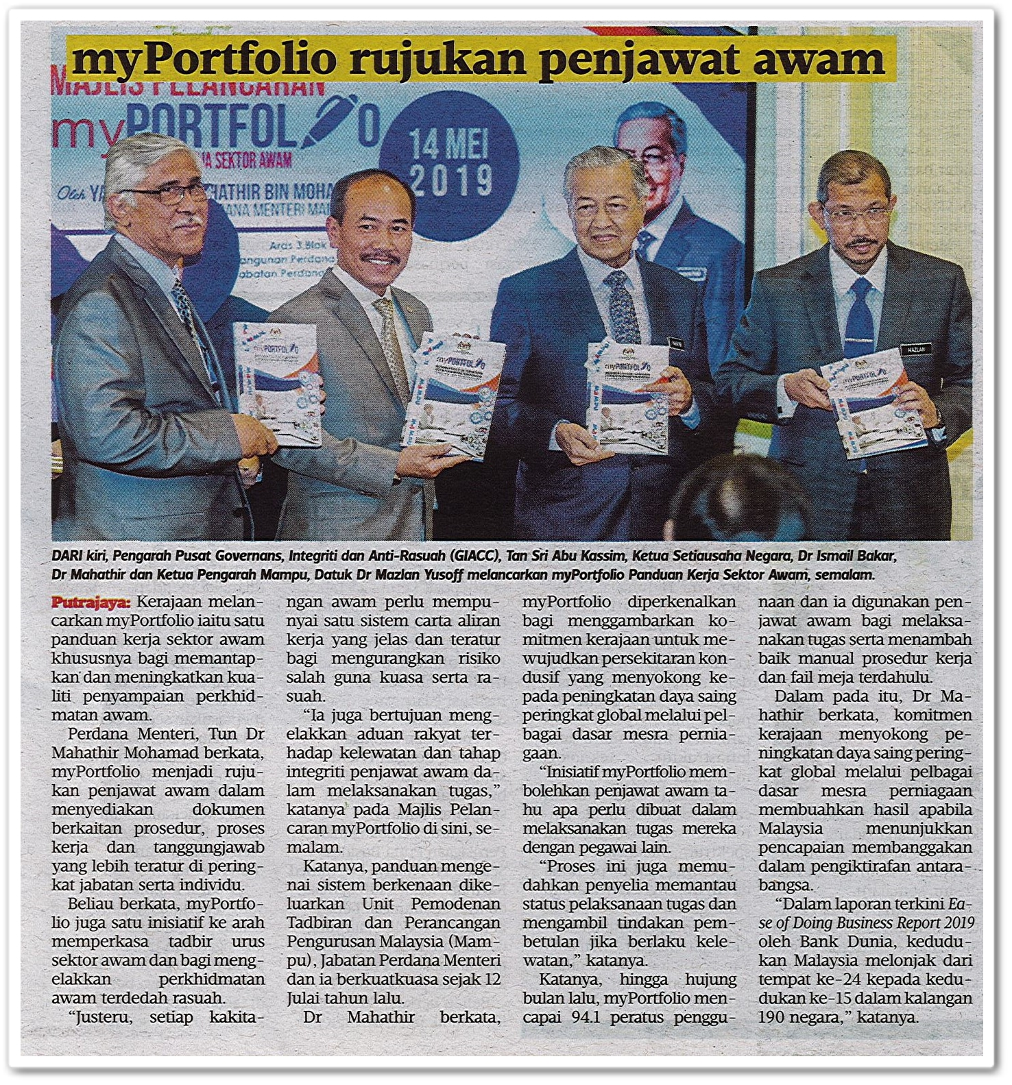 MyPortfolio rujukan penjawat awam - Keratan akhbar Harian Metro 15 Mei 2019