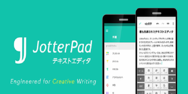 Jotterpad-app-for-creative-writing-600x300