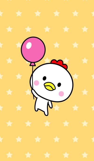 Theme of pleasant bird