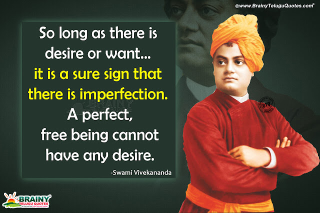 Swami Vivekananda Quotes,Here we have best swami Vivekananda quotes with images which are really inspiring and motivational thoughts towards life, sayings, English, slogans,Discover Swami Vivekananda famous and rare quotes. Share motivational and inspirational quotes by Swami Vivekananda and quotations about soul