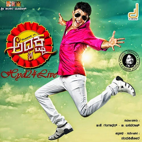 adyaksha kannada movie mp3 songs free download 123musiq
