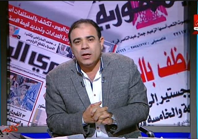 برنامج كلام جرايد 28-1-2018 مجدى طنطاوى - اخبار مصر اليوم