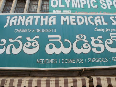 chemists shops  kadapa medical shops in kadapa