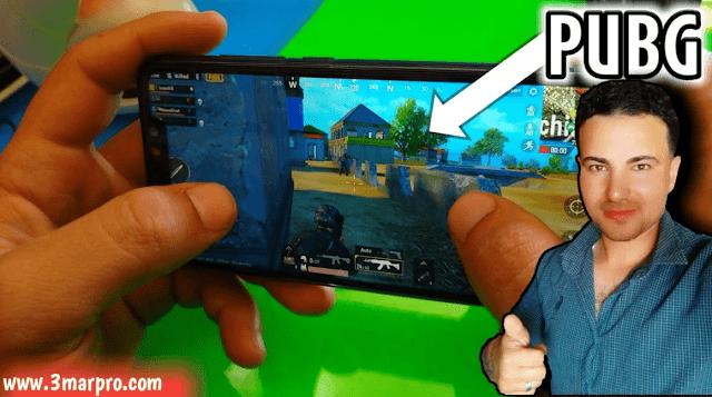 تحميل وتثبيت لعبة pubg mobile على هاتفك الاندرويد مجانا | لعبة ببجى