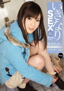 [IPZ-353] Yuzuki Aoi