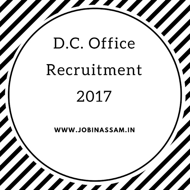 D.C. Office Recruitment 2017 : Office of the Treasury officer